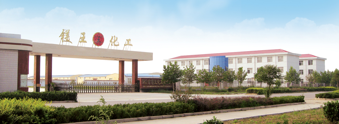 Hebei Meishen Chemical Technology Group Co.,Ltd Main Image