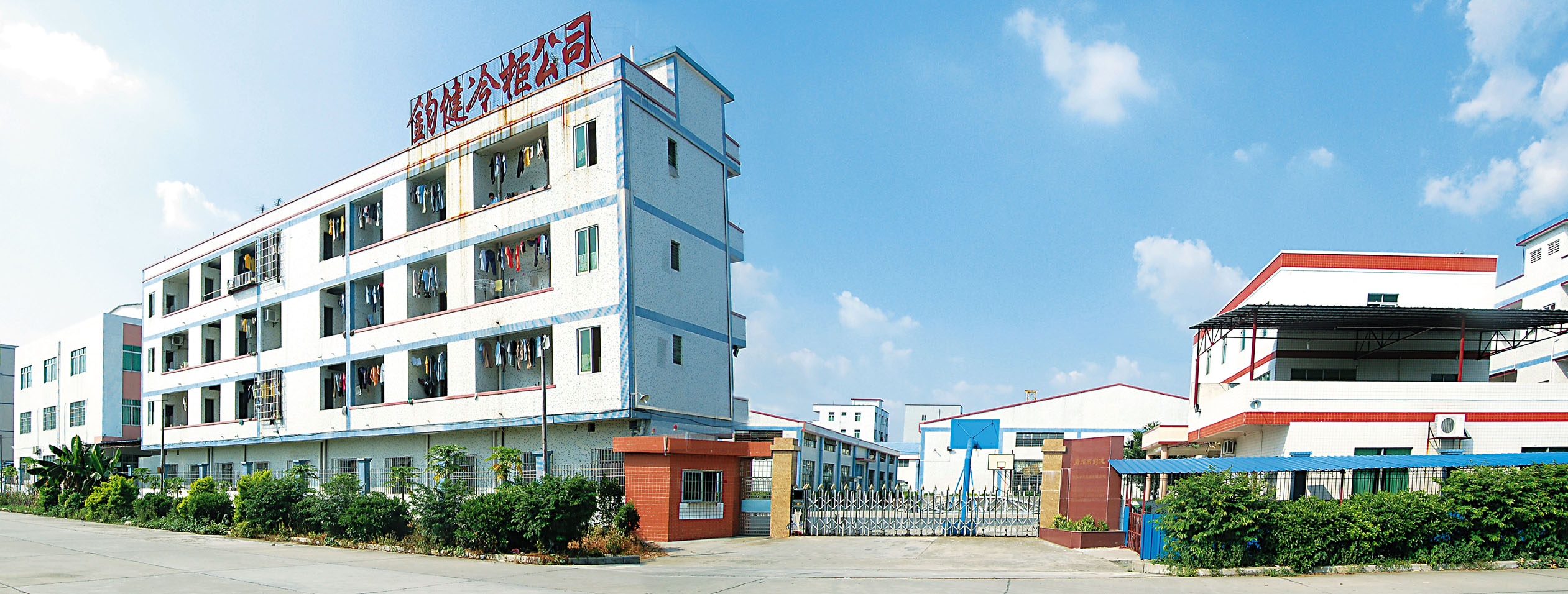 Guangzhou Junjian Kitchen Appliances & Refrigeration Equipment Co., Ltd. Main Image