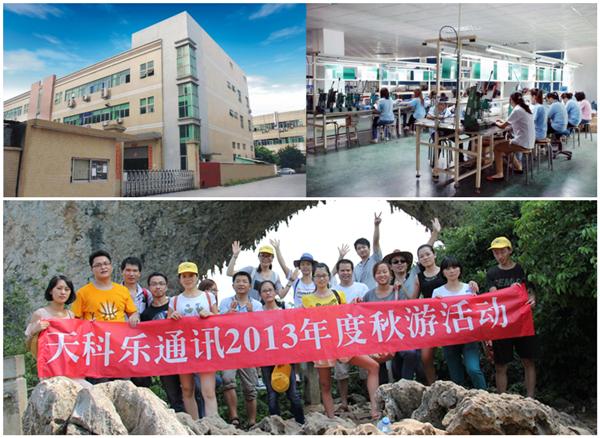 Shenzhen Lemai Intelligent Technology Co., Ltd Main Image