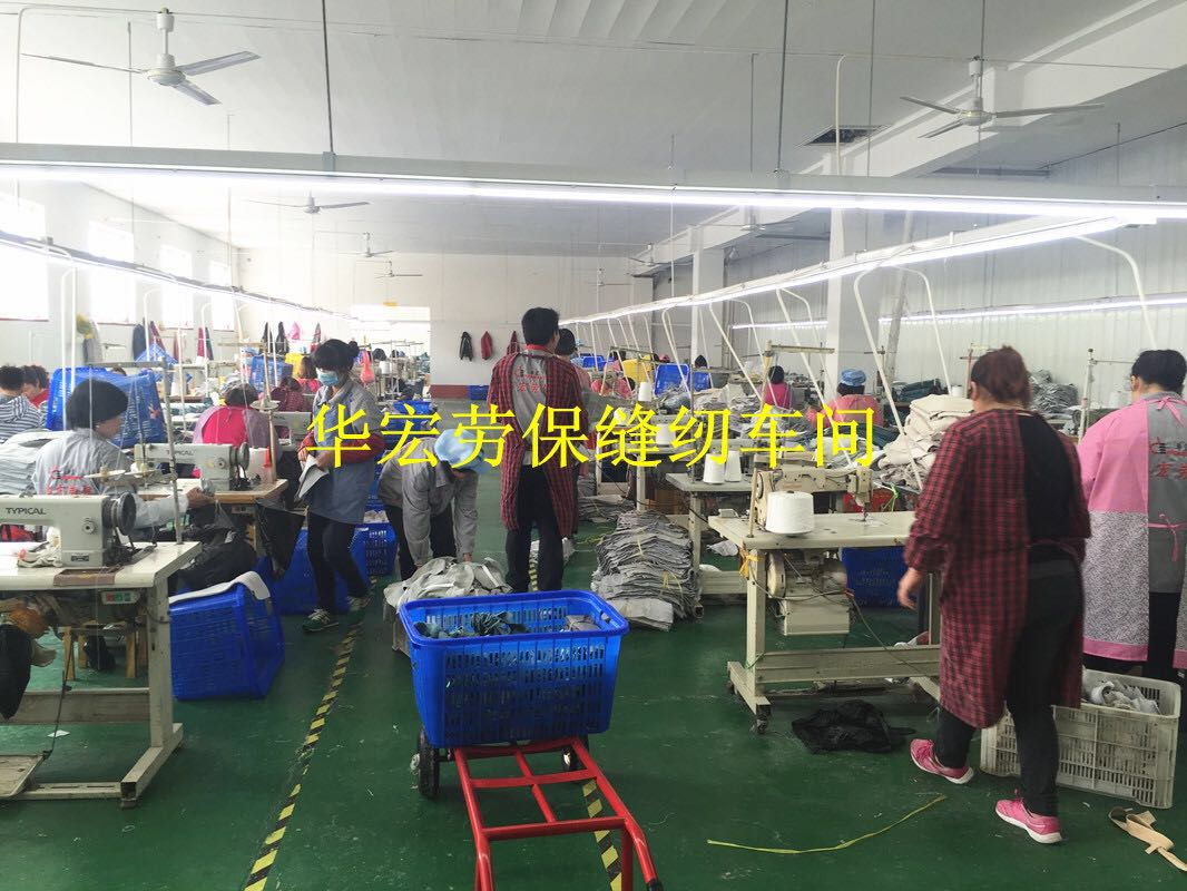 Qingdao huahong labor protect products co., ltd Main Image