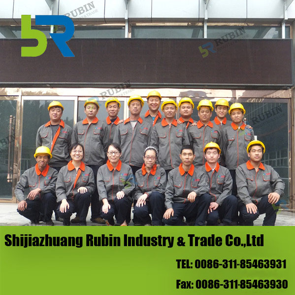 Shijiazhuang Rubin Industry&Trade Co.,Ltd. Main Image