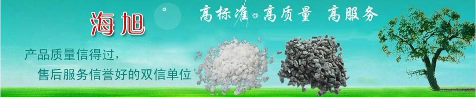 Zhengzhou Haixu Abrasives Co.,LTD Main Image