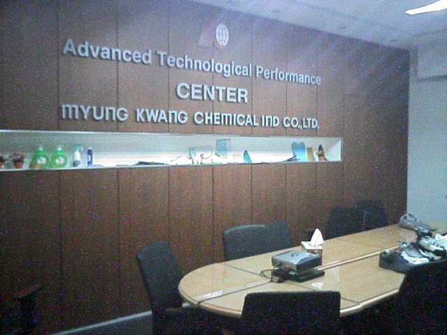 MYUNG KWANG CHEMICAL IND CO., LTD. Main Image