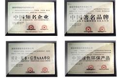 Shenzhen Jingji Technology Co.,Ltd. Main Image