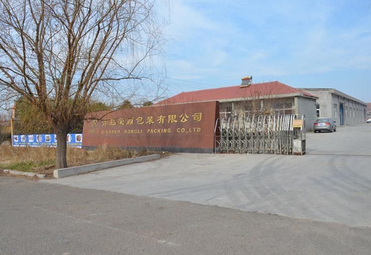 Qingdao RongLi packaging Co., LTD Main Image