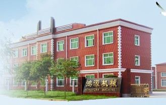 Shijiazhuang invention technology Co.,LTD Main Image
