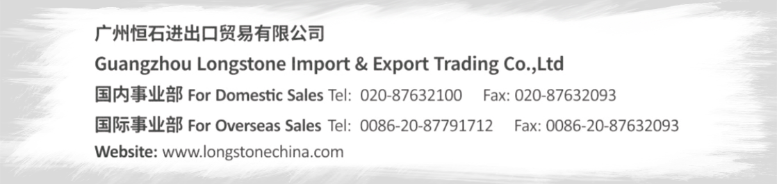 Guangzhou Longstone Import & Export Trading Co., Ltd Main Image