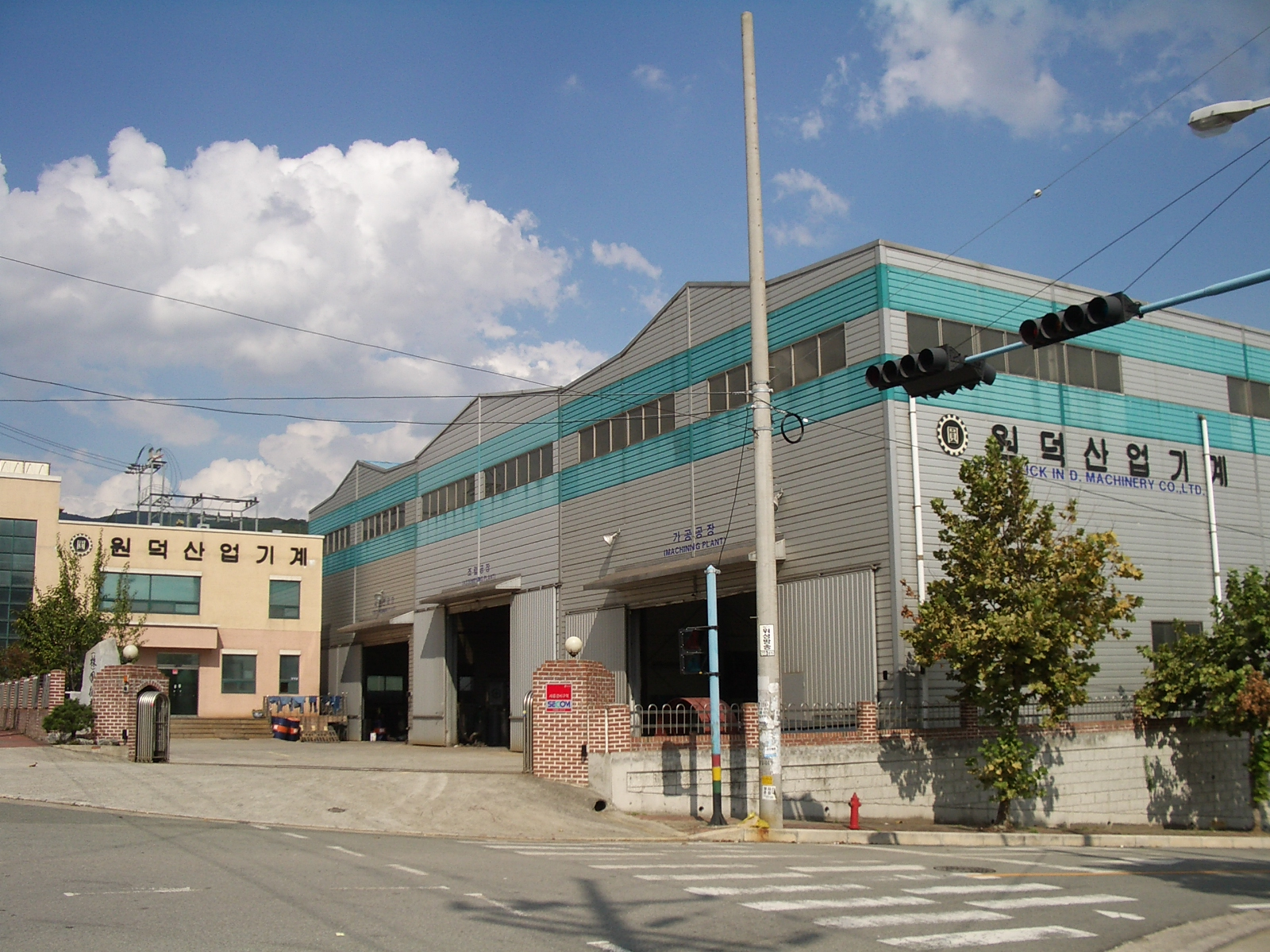 WIMCO-Korea(=Won Duck Industrial Machinery Co.,Ltd.) Main Image