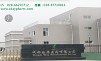 Chengdu Okay Pharmaceutical Co., Ltd Main Image