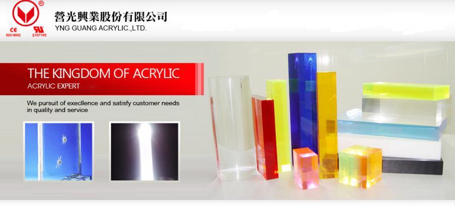 Yng Guang Acrylic.,Ltd. Main Image