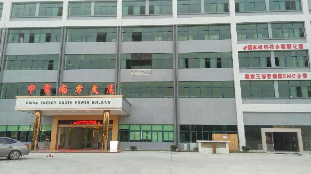 China Energy South Power Equipment Co.,Ltd Main Image