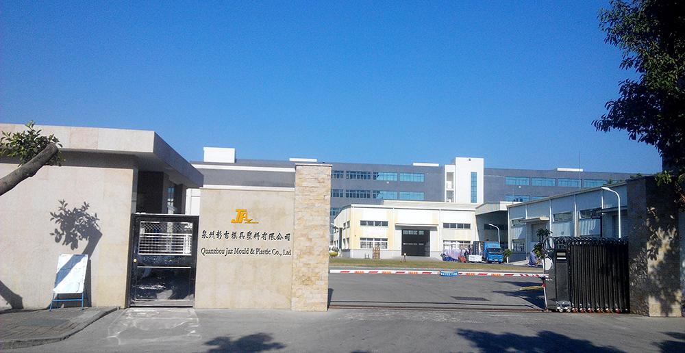 Quanzhou Jaz Mould & Plastic Co., Ltd Main Image