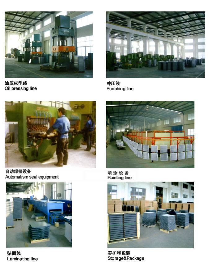 Changzhou Karoyal Building Material Co., Ltd Main Image