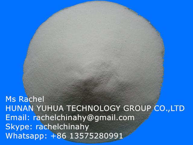 Hunan Yuhua Technology Group Co.,Ltd Main Image