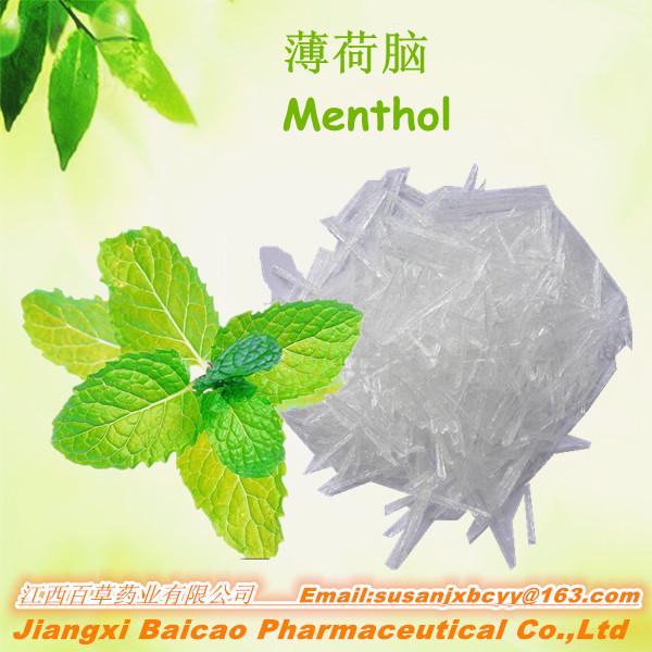Jiangxi baicao Pharmaceutical Co.,Ltd Main Image
