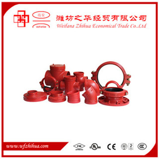 Shandong Zhihua Pipe Industry Co., Ltd Main Image