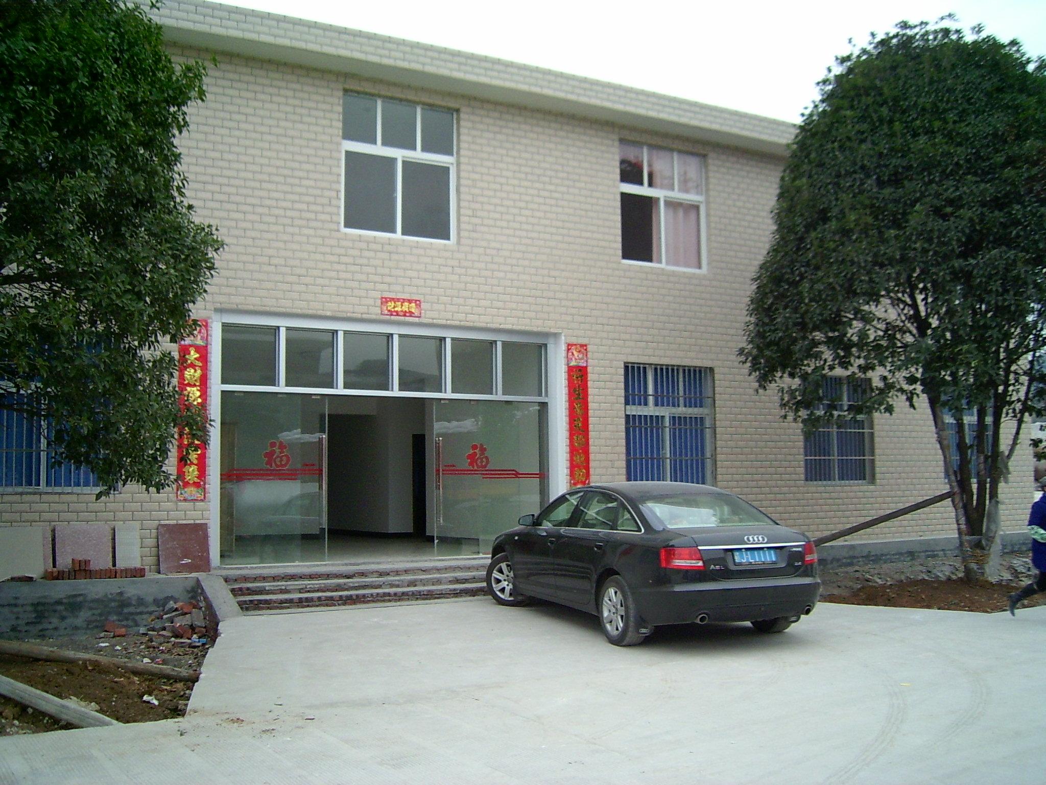 Gophin Chemical Co., Ltd Main Image