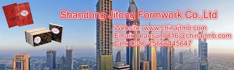Shandong Jitong Formwork Co., Ltd Main Image