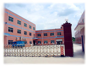 TOP WAY (CHINA) INDUSTRY LTD. Main Image