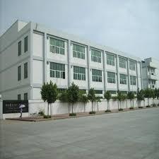 Shenzhen Huition Technology Co;Ltd Main Image