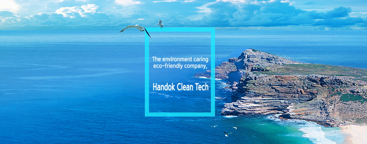 Handok Clean Tech Co.,Ltd Main Image