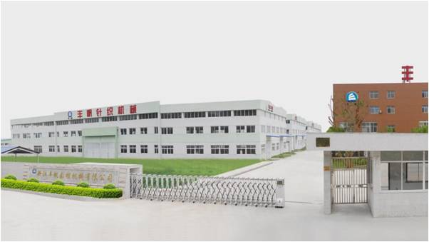 ZHEJIANG FENGFAN NC MACHINERY CO.,LTD Main Image