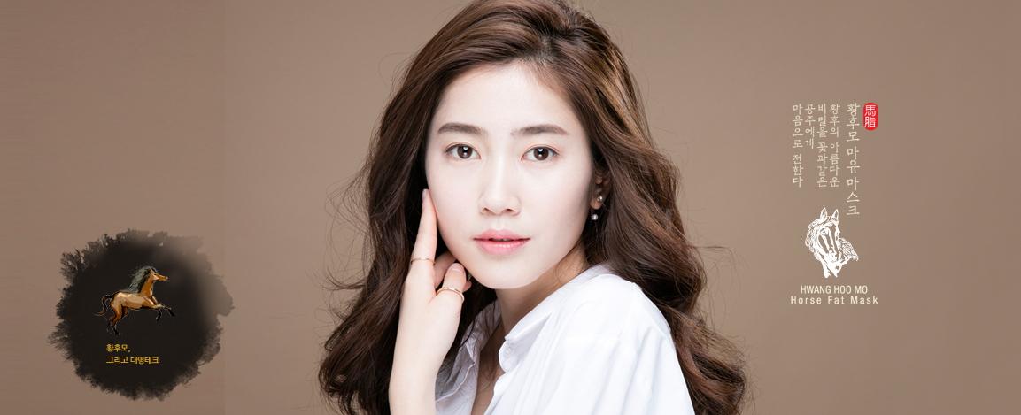 Daemyung Tech Co. Main Image