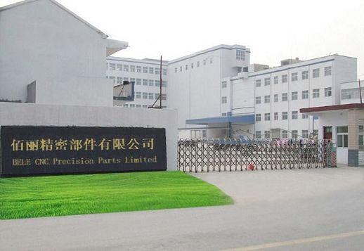 Bele Cnc Precision Parts Co., Ltd. Main Image