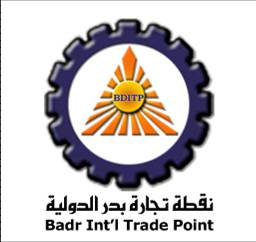 Badr International Trade Point Main Image