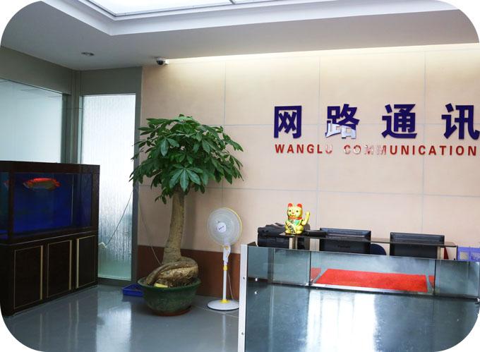 Guangzhou Wanglu Technology Co.,Ltd Main Image