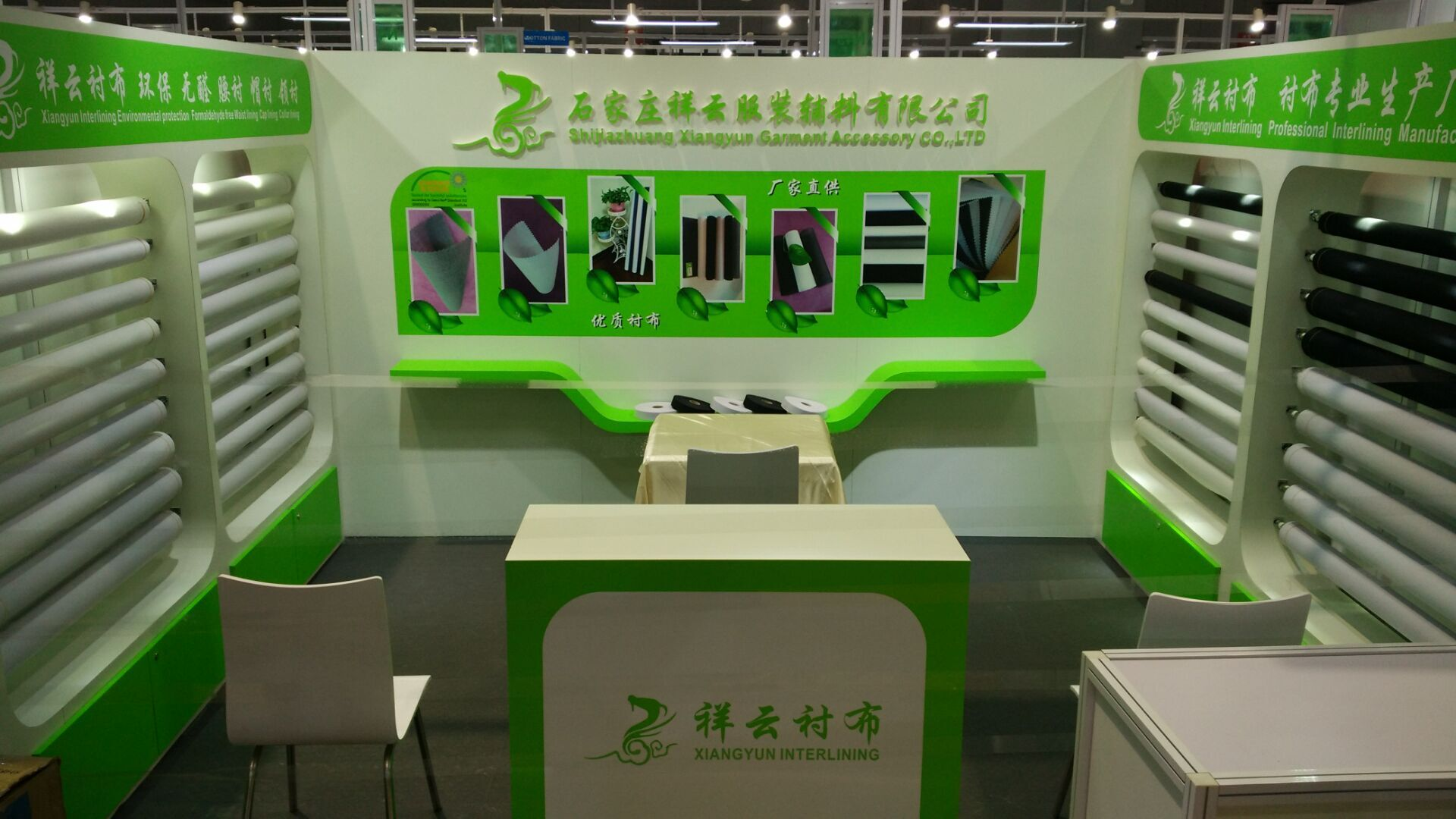 Shijiazhuang Xiangyun Garment Accessory CO., LTD. Main Image