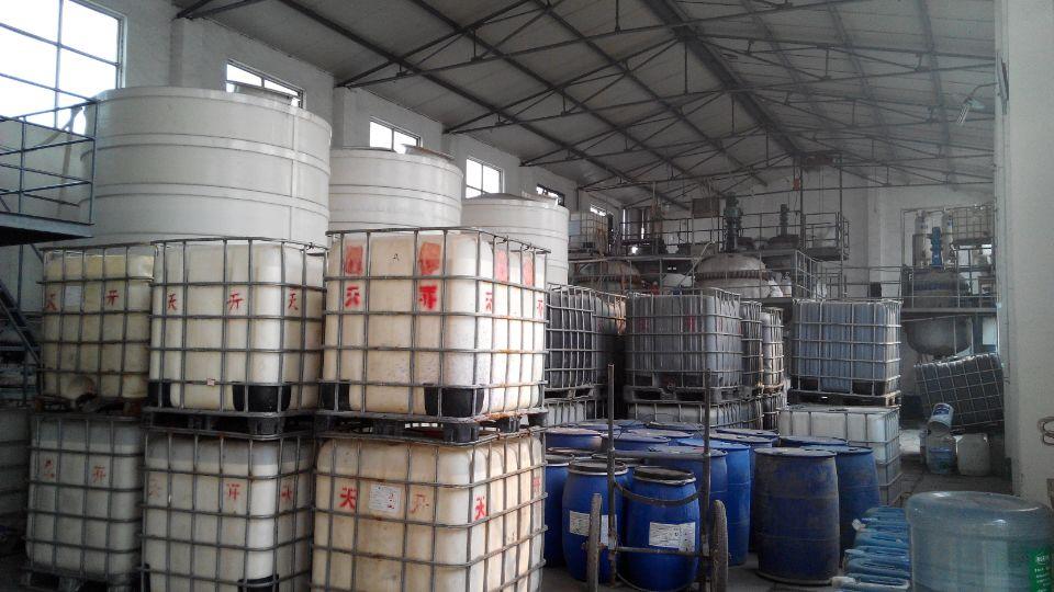 Huixian City Tiankai Paper Making Agent Co.,Ltd. Main Image