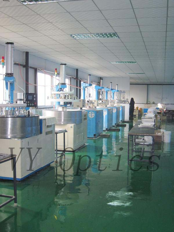 VY Optics Photoelectric Technology Co.,LTD Main Image