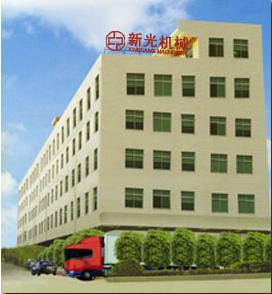 Quanzhou Xinguang Machinery Co., Ltd. Main Image