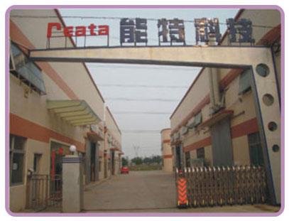 Neata battery manufacture Co., Ltd Main Image