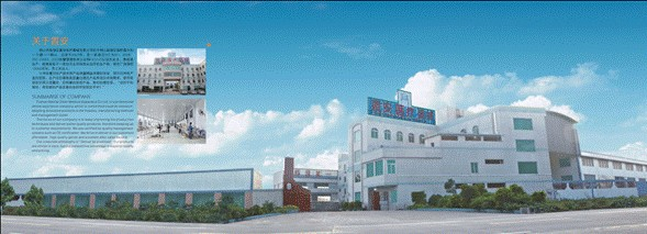 Foshan Nanhai Ziann Medical Apparatus Co.,LTD Main Image