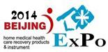 Beijingshibowei International Exhibition Co.Ltd Main Image