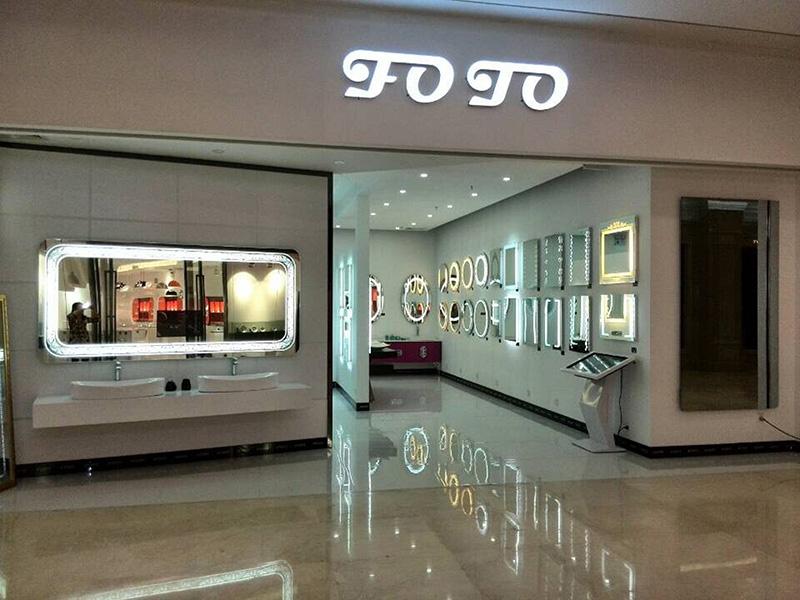 Foto Decoration Co., Ltd. Main Image