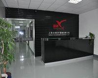 Kamoer Fluid Tech (Shanghai) Co.,Ltd. Main Image