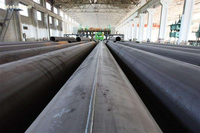 CANG ZHOU BOTOP STEEL PIPE CO.,LTD Main Image