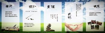 Shenzhen Advanced Titanium Technology Co,.Ltd Main Image