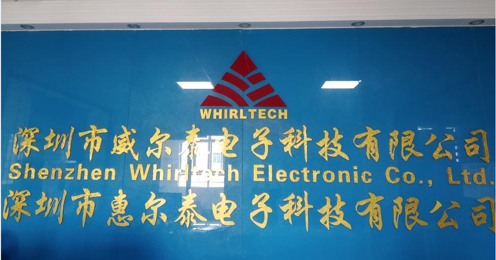 Whirltech Electronic Co., Ltd Main Image