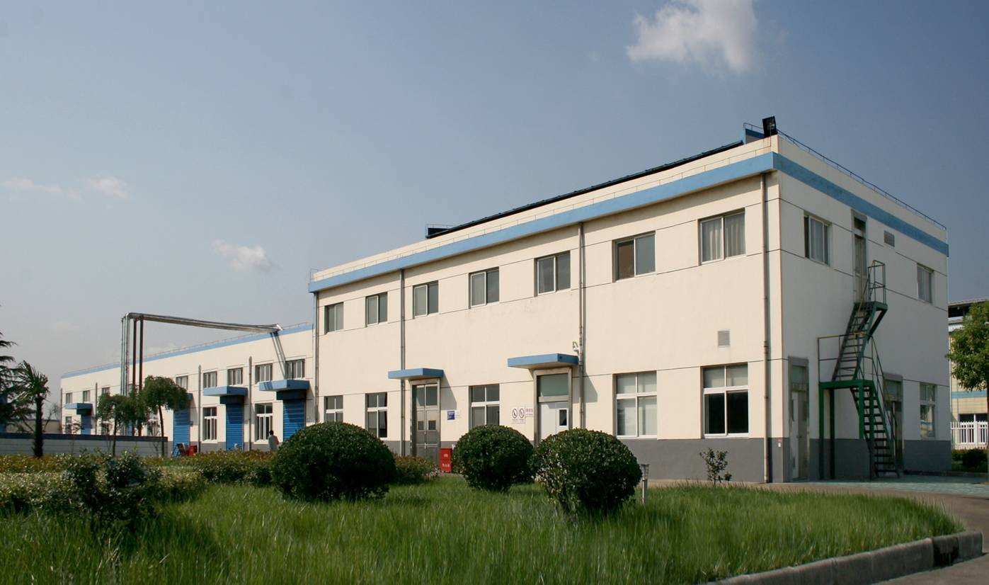 Changzhou Sunlight Pharmaceutical Co., Ltd. Main Image