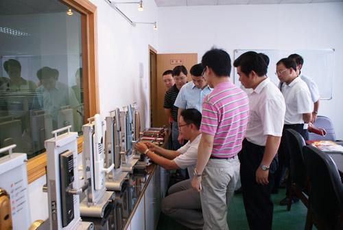 SoDa Technology Development Co., Ltd Main Image