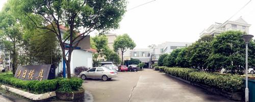 Fuhai Mold Co.Ltd Main Image