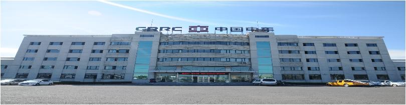 CRRC Harbin Rolling Stock Co.,Ltd Main Image