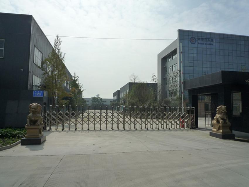 Chengdu Artech Specialty Graphite Co.,Ltd Main Image