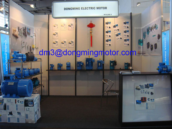 MINDONG DONGMING ELECTRIC MANUFACTURING CO.,LTD. Main Image