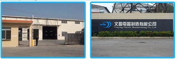 Foshan Shunde Wenying Kitchen Sink Manufacturing Co., Ltd Main Image