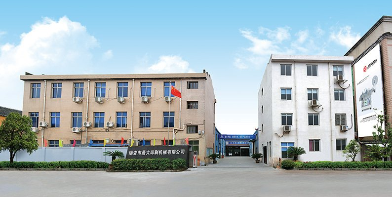 Ruian Jingda Printing Machinery Co., Ltd. Main Image